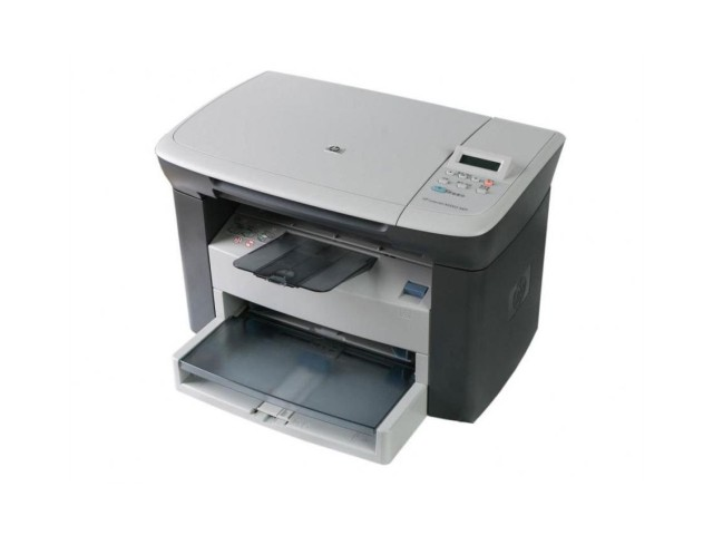 HP Laserjet M1005 MFP Printer Driver Download For Windows 10/7/8